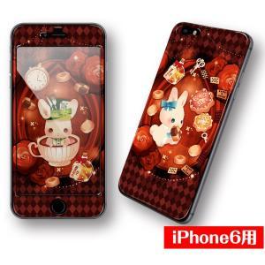 iPhone6専用【不思議の国の白うさぎ】シールと画面がつながる♪デザインプロテクター!!|peace-gsj