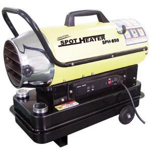 ナカトミ スポットヒーター 軽量12.8kg 10時間燃焼 角度調節 安全装置内蔵 【50Hz】 SPH-850|peace-maker
