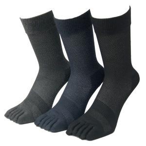 銀マジック 抗菌消臭 五本指銀イオン靴下 メッシュ編 3色アソート 3足組 男性用 811