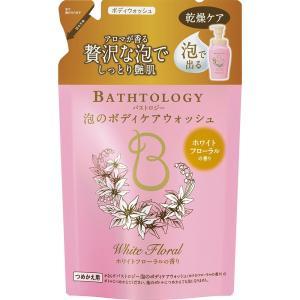 BATHTOLOGY 泡のボディケアウォッシュ ホワイトフローラルの香り 詰め替え 350ml peace-maker