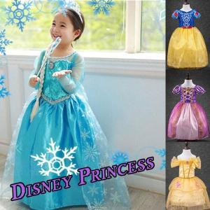 プリンセス コスプレ クリスマス  エルサ  白雪姫  ラプンツェル  ベル   お姫様 仮装 衣装  子供
