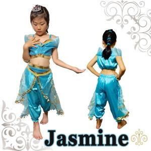 大人気ディズニープリンセス、ジャスミンのとっても可愛いなりきりコスチューム。  プリンセスが大好きな...