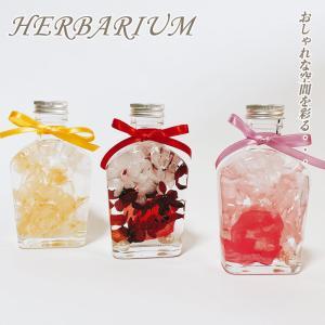 ガラスボトルに、プリザーブドフラワーやドライフラワーなどオイルと浸す事で  綺麗な状態でお花を長く鑑...