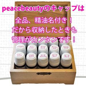 真正ラベンダーアルパイン精油 / プロモーション用(サンプル品)のためお試し価格 / 5ml / 1円|peacebeauty|03