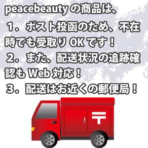 真正ラベンダーアルパイン精油 / プロモーション用(サンプル品)のためお試し価格 / 5ml / 1円|peacebeauty|04