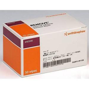 ストーマ剥離剤 リムーブ 紙ナプキンタイプ 50枚 製品番号403100 1箱  粘着性のストーマ用装具やテープ等の除去や、皮膚に残った粘着剤のべとつきを除去|peacecare