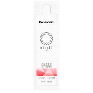 nioff(ニオフ)消臭 潤滑 剤 8ml パック 10袋/箱 05017 コンバテック ストーマ アクセサリ|peacecare