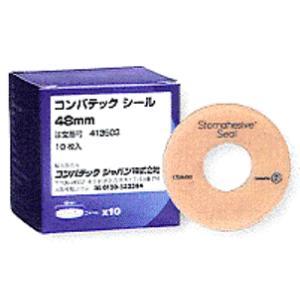 コンバテックシール 98mm 製品番号413505 10枚/箱 コンバテック ストーマ アクセサリー|peacecare