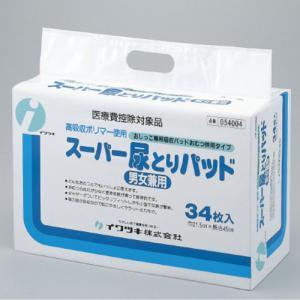 イワツキ スーパー尿取りパッド(男女兼用) ◆ケース販売(8袋/ケース) peacecare