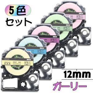 ガーリー テープ 互換 テプラ カートリッジ 12mm キングジム pro ソフト  グレー文字  ...