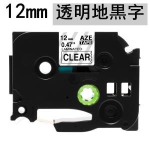 Tze 131 テープ ピータッチキューブ用 互換テープカートリッジ 12mm 透明地 黒文字 ブラ...