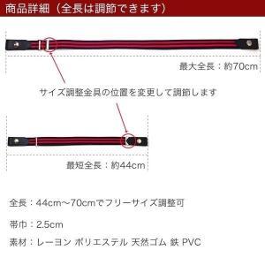 ゴムベルト (メール便送料無料) バックル付属で2way使用可 25mm幅  ベルト レディース|peacekoubou|11