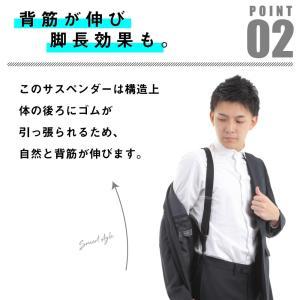 ホルスターサスペンダー メンズ  フィリップ 帯幅30mm 日本製|peacekoubou|04