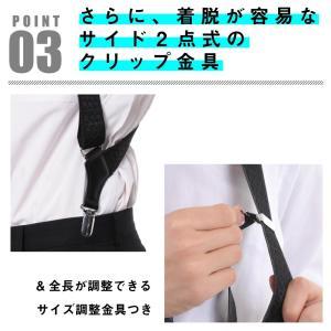 ホルスターサスペンダー メンズ  フィリップ 帯幅30mm 日本製|peacekoubou|05