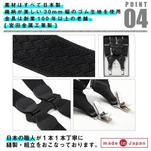 ホルスターサスペンダー メンズ  フィリップ 帯幅30mm 日本製|peacekoubou|06