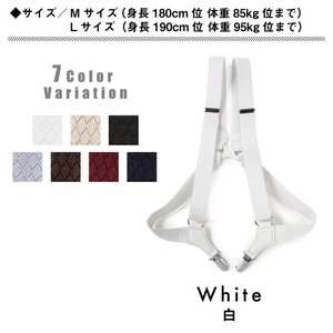 ホルスターサスペンダー メンズ  フィリップ 帯幅30mm 日本製|peacekoubou|07