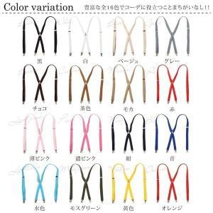 16色のサスペンダー S M Lの3サイズ ランキング1位 メンズ レディース|peacekoubou|06