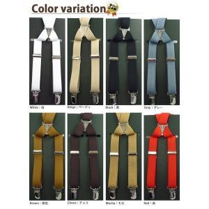 16色のサスペンダー S M Lの3サイズ ランキング1位 メンズ レディース|peacekoubou|09
