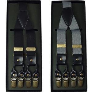サスペンダー ダブルクリップ Y型 25mm つや消しゴールド 金具 メンズ レディス|peacekoubou|03