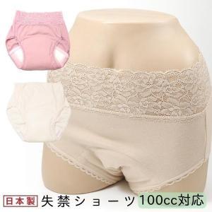 あっ!ショーツ 失禁パンツ 100cc対応 日本製 特許製品|peacekoubou