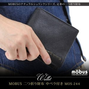 mobus 二つ折り財布 【送料無料】 中ベラ付き メンズ 牛革 モーブス|peacekoubou
