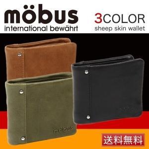 mobus 二つ折り財布 【送料無料】 中ベラ付き メンズ 羊革 モーブス mos248|peacekoubou