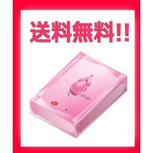 キットカット ショコラトリー サブリム ルビー 5本 KITKAT チョコレート 個包装 バレンタイ...