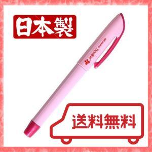 ソーライン 自然に消えるローラーペン 日本製 パープル 細書き 印つけ しるし付け Sewline Air Erasing|peaces