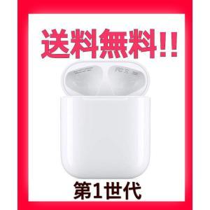 AirPods 充電ケース 充電器 バラ売り 充電ケースのみ 純正 Apple エアーポッズ  正規...