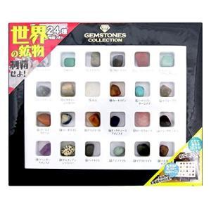 ライブ ZH-STO-0101 世界の石コレクション peaces