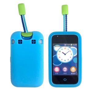 シリコンケース 子供用 マモリーノ5 mamorino5 ケース 耐衝撃 ブルー キッズ携帯 カバー au ジュニアケータイ mamorino5 子ども 携帯ケース 蓄光 LUCIFERA ルシ|peaces