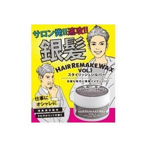 Hair Remake(ヘアーリメイク)WAX Vol.1 スタイリッシュシルバー 50g peaceshop