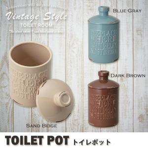 セトクラフト Vintage Style TOILET ROOM トイレポット(vintage) ...
