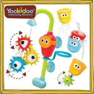Yookidoo(ユーキッド) お風呂シャワー くるくる歯車 9〜36ヵ月向け 12760146|peaceshop
