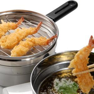 オダジマ 活性炭付らく揚げポット 20cm IH対応 天ぷら鍋兼オイルポット peaceshop
