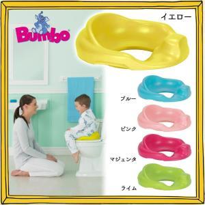 Bumbo(バンボ) トイレトレーナー 子供用便座 支えなしに一人で座れるようになってから ブルー・17444407|peaceshop