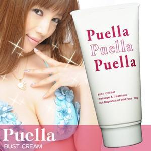 Puella プエルラ バスト用クリーム