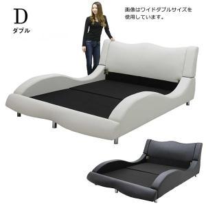 ベッド ダブルベッド 合皮レザー PVC フレーム単体 おしゃれ 高級 ホテル|peacestore