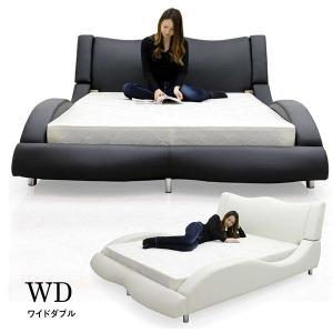 合皮レザー(PVC)のワイドダブルベッドです。曲線が美しい高級感のあるベッドです。カラーはブラックと...