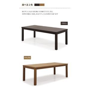こたつテーブル 長方形 コタツ本体 テーブル単体 ハイタイプ ダイニングこたつ|peacestore|03