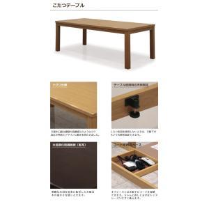 こたつテーブル 長方形 コタツ本体 テーブル単体 ハイタイプ ダイニングこたつ|peacestore|04