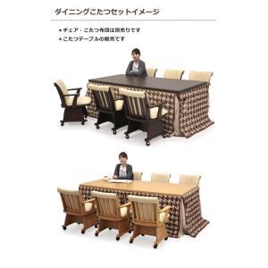 こたつテーブル 長方形 コタツ本体 テーブル単体 ハイタイプ ダイニングこたつ|peacestore|07