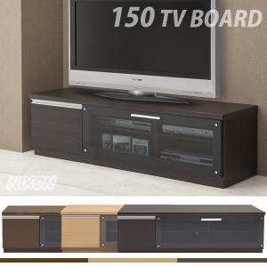 テレビ台 テレビボード ローボード AVラック テレビラック 幅150cm 完成品|peacestore