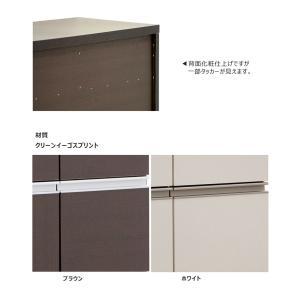 キッチンカウンター 60 食器棚 収納 完成品 おしゃれ|peacestore|03