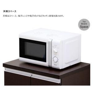 キッチンカウンター 60 食器棚 収納 完成品 おしゃれ|peacestore|04