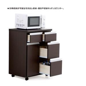 キッチンカウンター 60 食器棚 収納 完成品 おしゃれ|peacestore|05