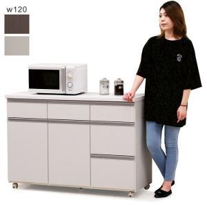 キッチンカウンター 120 食器棚 収納 テーブル 完成品 おしゃれの写真