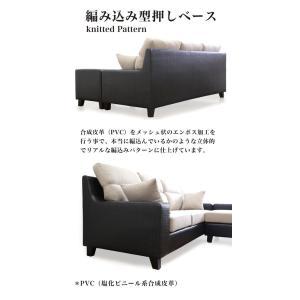カウチソファ ソファ 3人用 L字 ブラック PVC 合成皮革 北欧 モダン peacestore 02