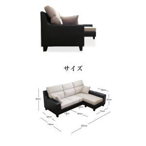 カウチソファ ソファ 3人用 L字 ブラック PVC 合成皮革 北欧 モダン peacestore 07