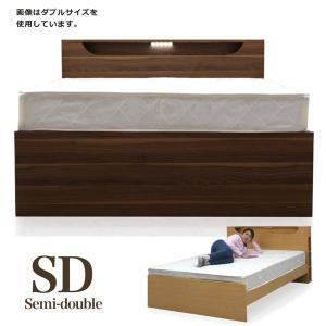 セミダブルベッド マット付き 高さ調節 すのこ ベッド ベット ベッドフレーム マットレス付き ナチ...